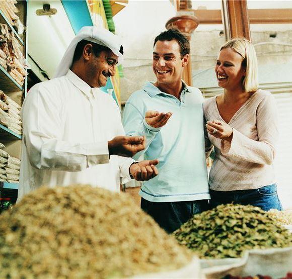 سوق المنامة في جزر أمواج