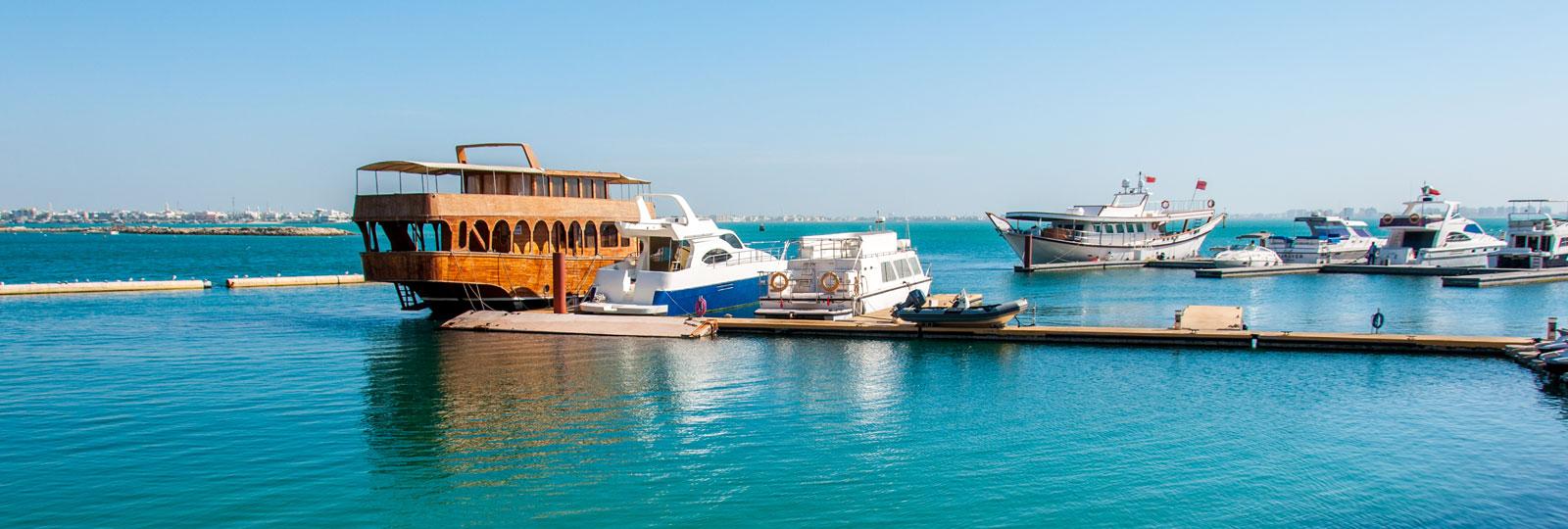 موقع فندق البحرين
