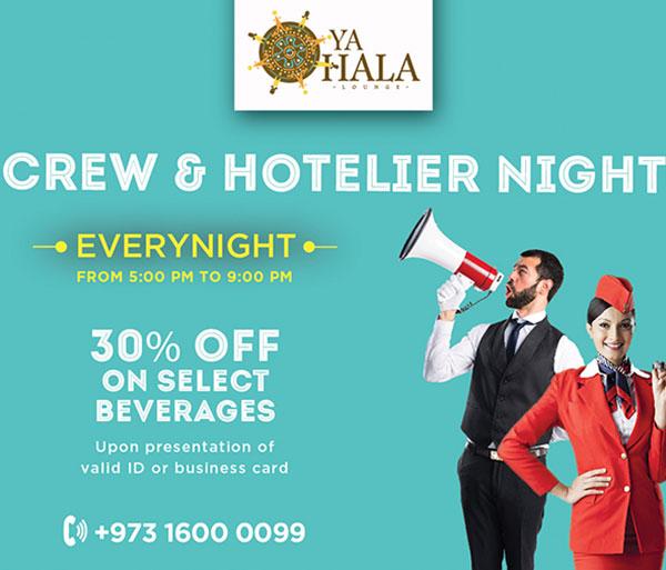 Crew & Hotelier Night