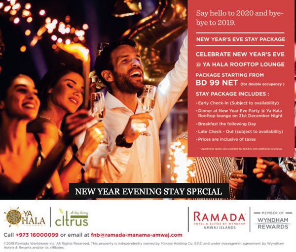 New Year Evening Stay Special