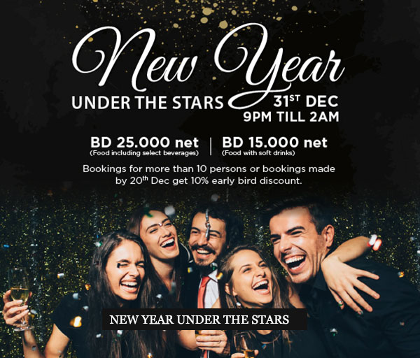 New Year Under the Stars